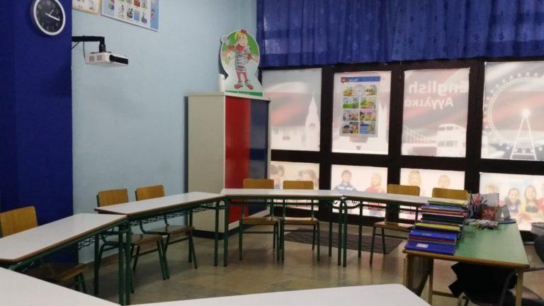 Trianaiika-classroom-4